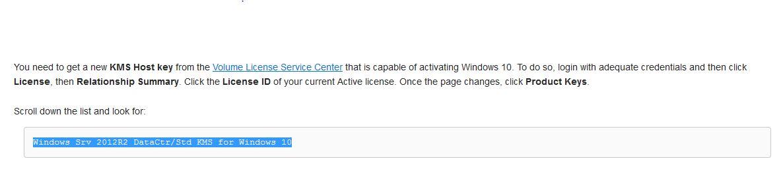 Windows 10 KMS